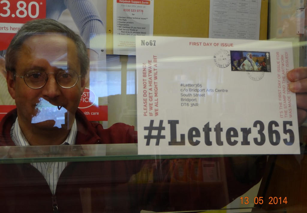Peter at Bradpole PO has franked #Letter365 No68 as First Day Cover